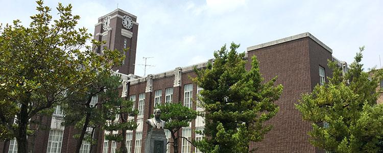 京都大学 医学部合格