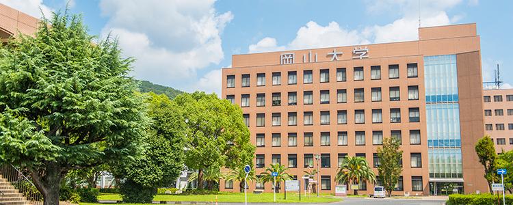 岡山大学 医学部合格