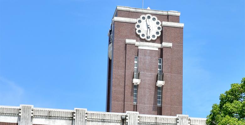 京都大学受験コース