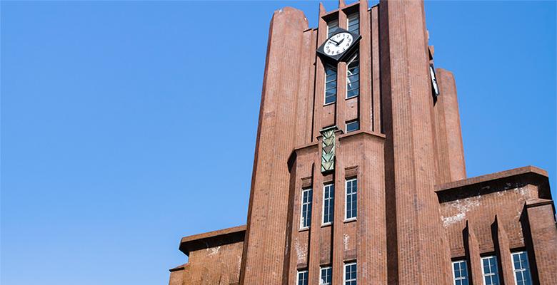 東京大学受験コース